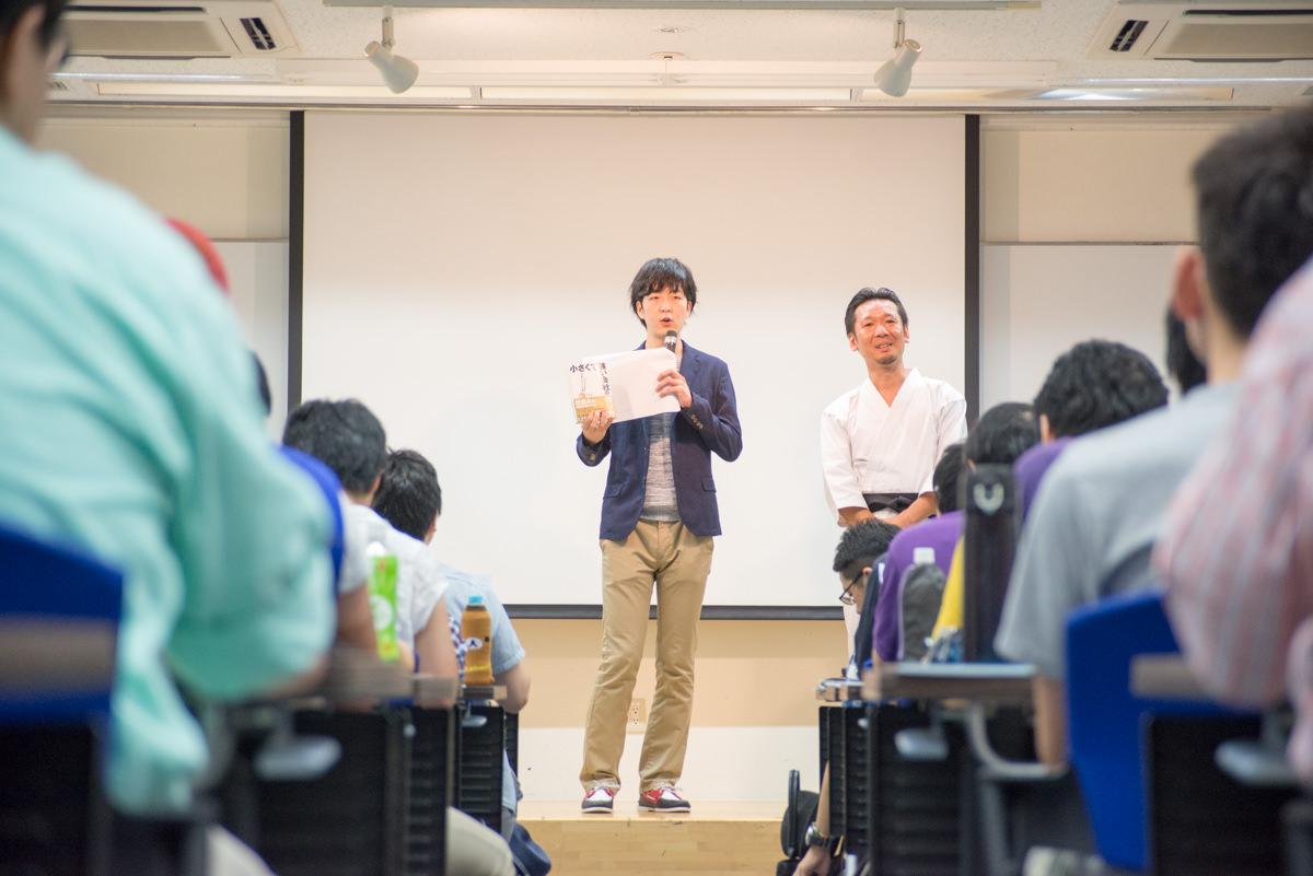 0725_ seminar-150