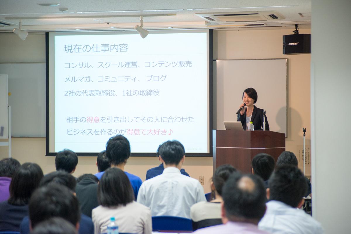 0725_ seminar-253