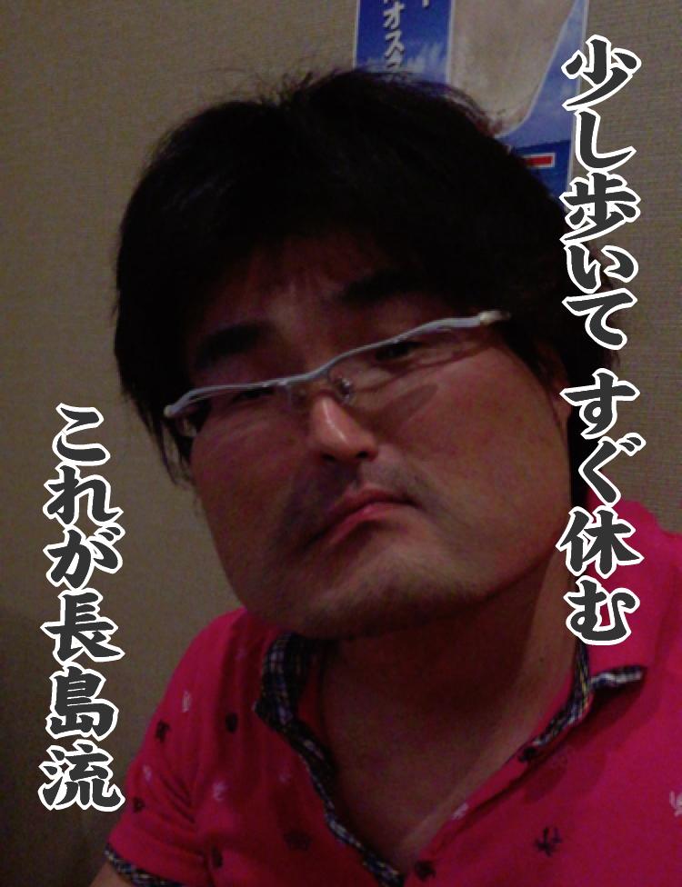 misawa3