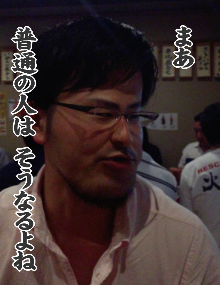 misawa6
