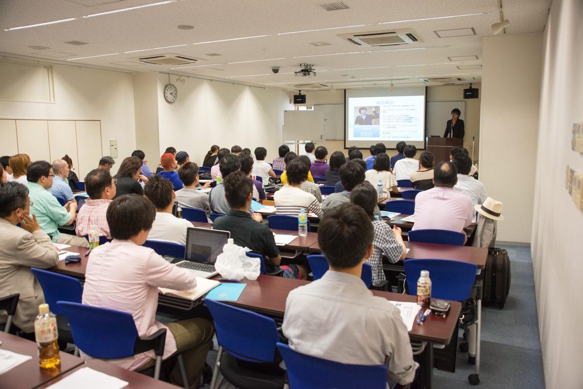 0725_ seminar-153